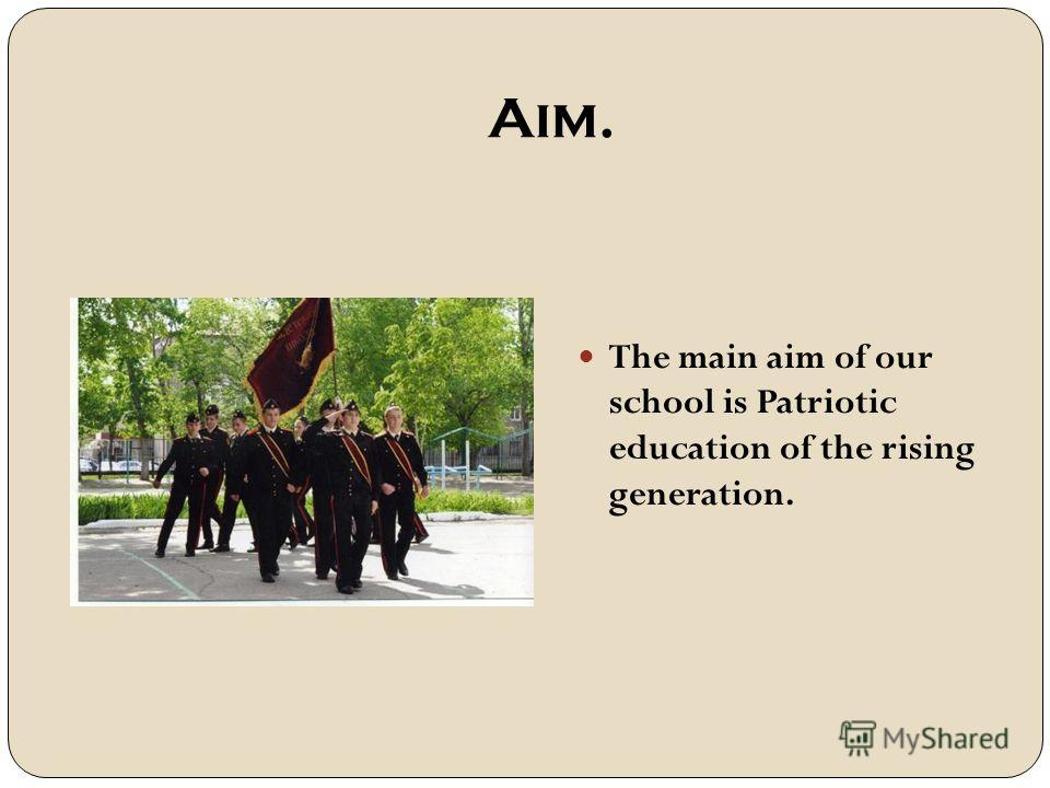 Aim. The main aim of our school is Patriotic education of the rising generation.