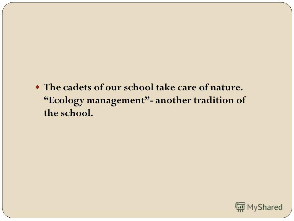 The cadets of our school take care of nature. Ecology management- another tradition of the school.