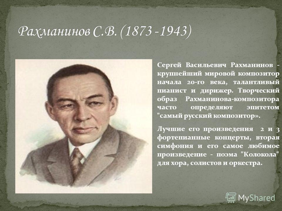 Музыкальный руководитель Павлова М.Б