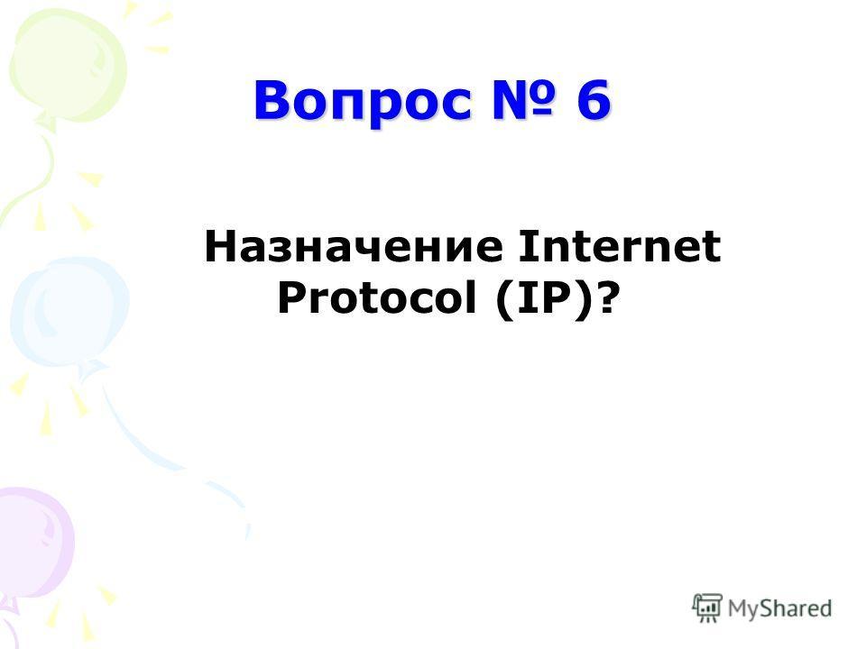 Ответ: Браузер = бровь + зерно Браузер – специальная программа просмотра Web – страниц.