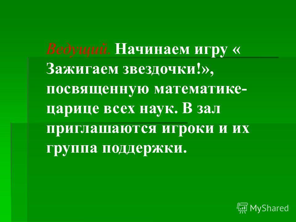 Выполнила учитель математики и физики Муравьева С.С. МОУООШ с.Преображенское