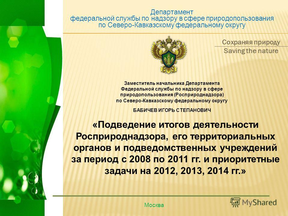 Новости. Международный аэропорт Алматы