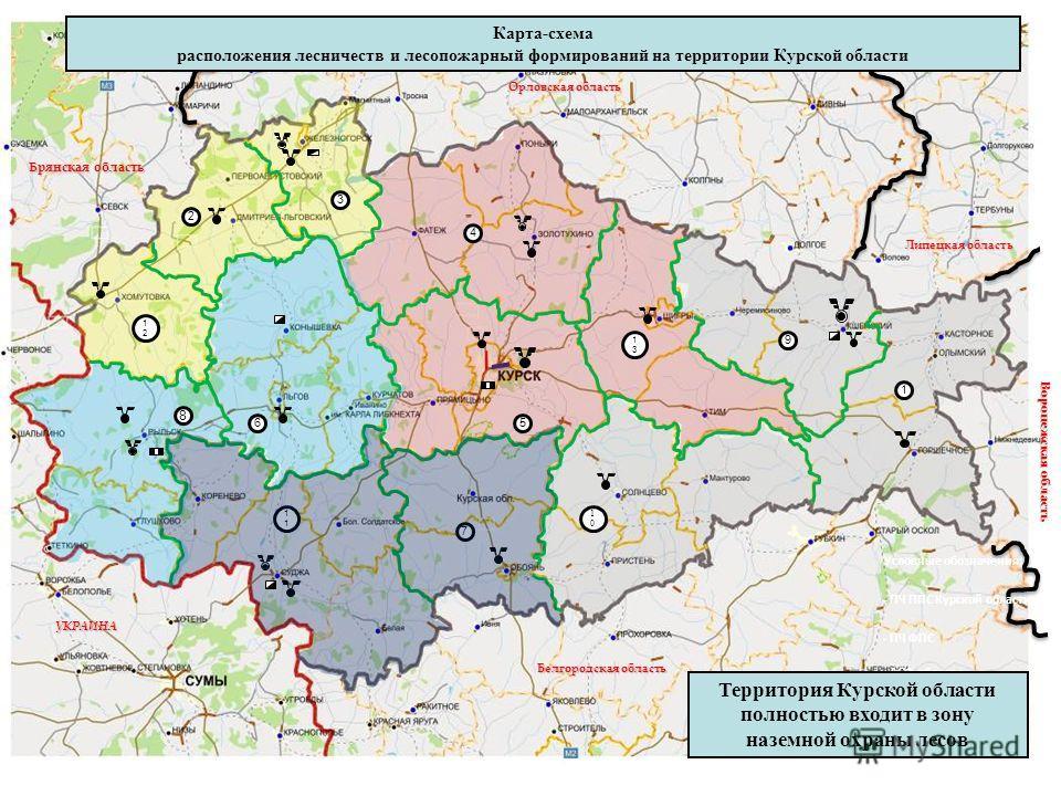Белгородская область - ПЧ