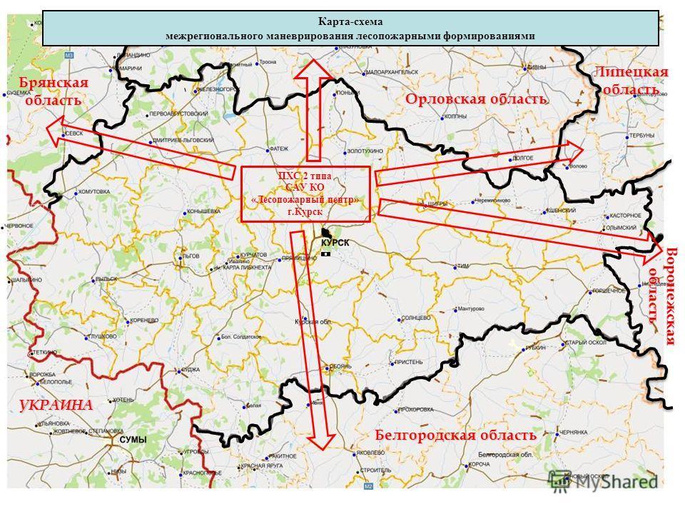 Курск Карта-схема