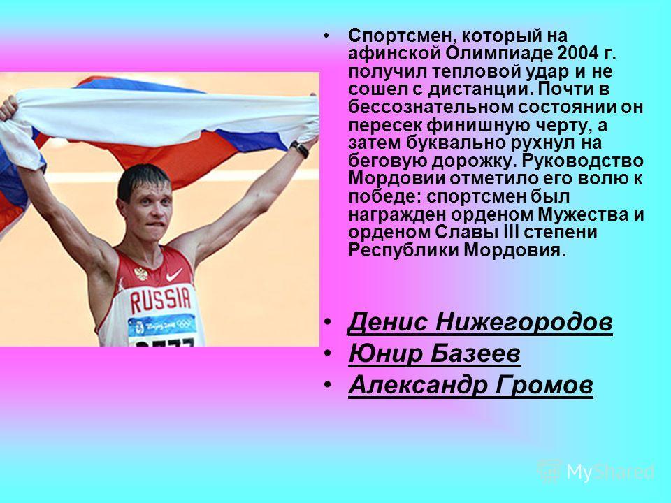 Международный фестиваль исполнителей на русских народных