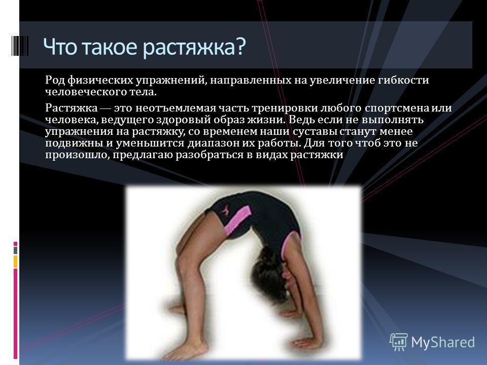 Подготовила: Кемешева А.А. ученица 9 «А» класса.
