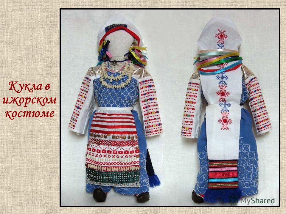 Кукла в ижорском костюме