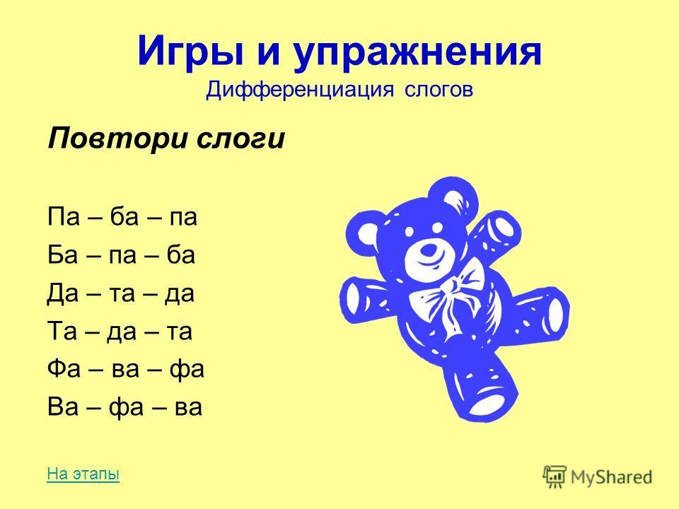 картинки 4 кружки