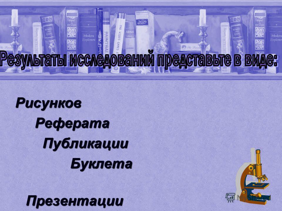 Кто они – писатели Санкт- Петербурга? Кто они – писатели Санкт- Петербурга? Какие темы раскрывают писатели Санкт-Петербурга в своих произведениях? Какие темы раскрывают писатели Санкт-Петербурга в своих произведениях? Какие чувства и переживания вызв