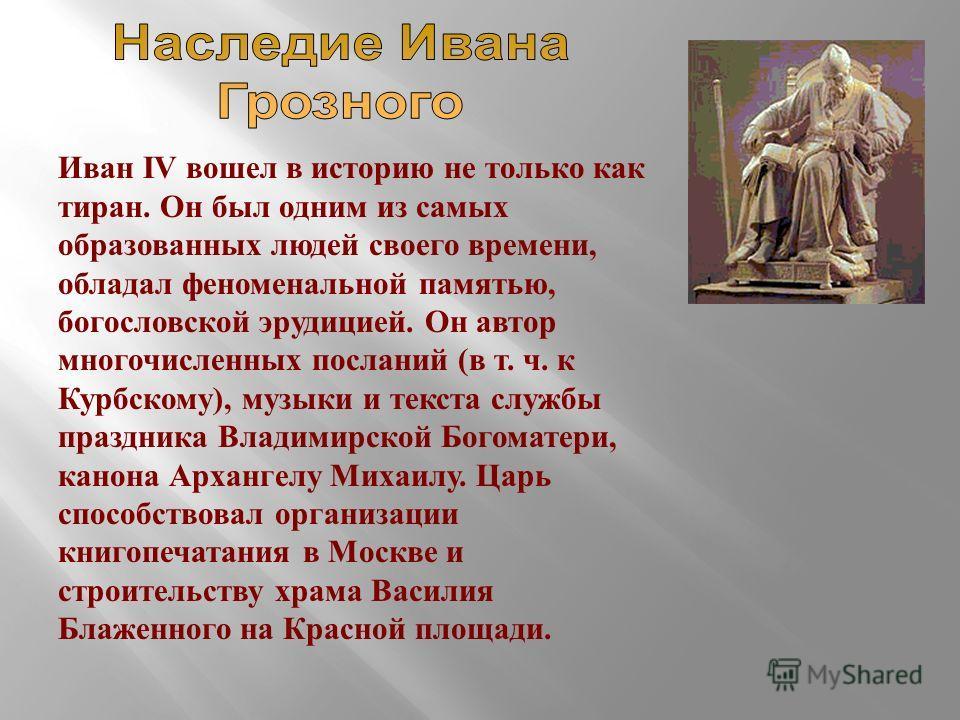 Крупным событием опричнины был новгородский погром в январе - феврале 1570, поводом к которому послужило подозрение в желании Новгорода перейти к Литве. Царь лично руководил походом. Были разграблены все города по дороге от Москвы до Новгорода. Во вр