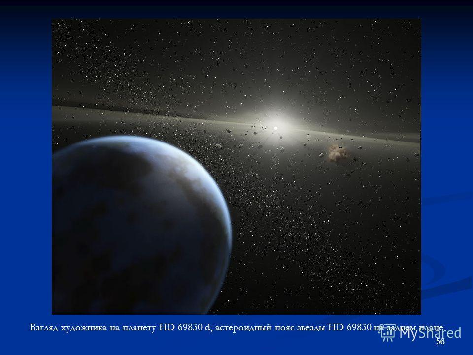 56 Взгляд художника на планету HD 69830 d, астероидный пояс звезды HD 69830 на заднем плане