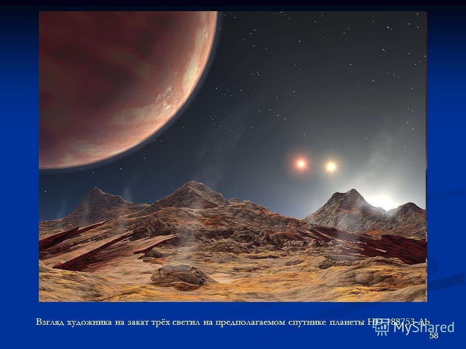 58 Взгляд художника на закат трёх светил на предполагаемом спутнике планеты HD 188753 Ab