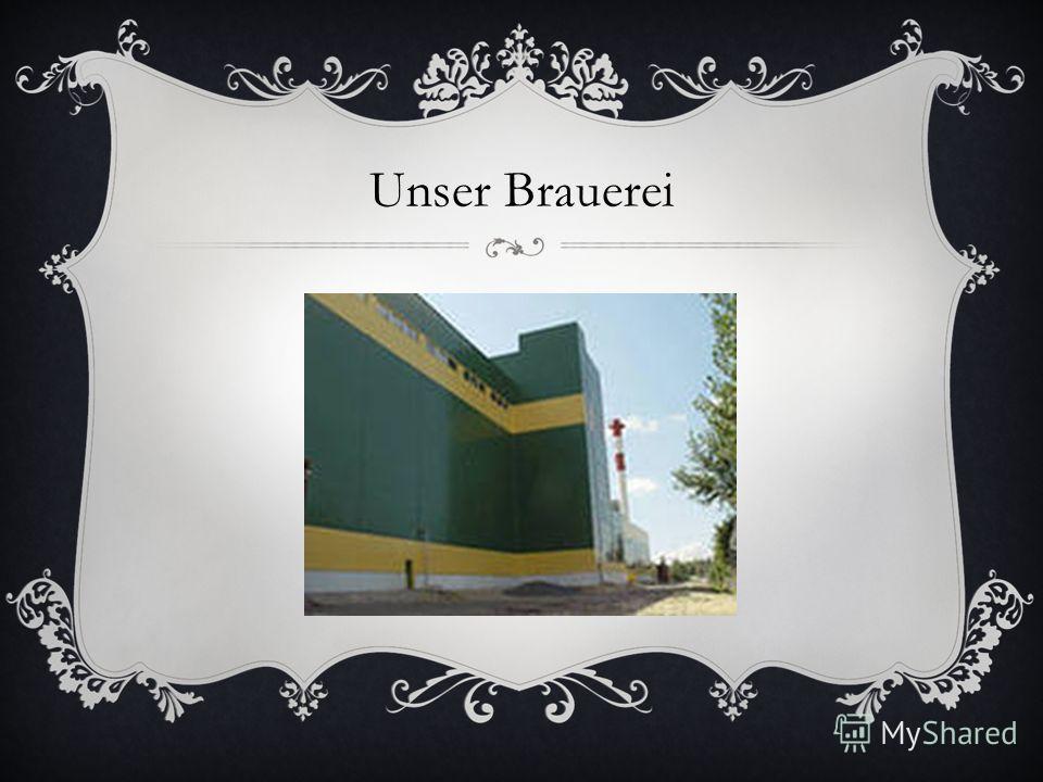 Unser Brauerei