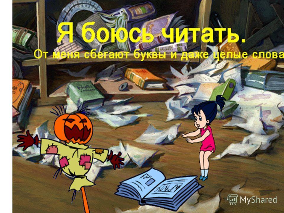 Учебник по русскому языку 10 класс богданова читать онлайн