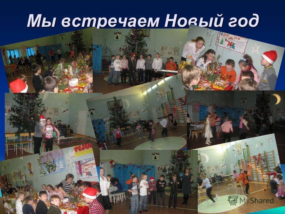 День учителя - 2009
