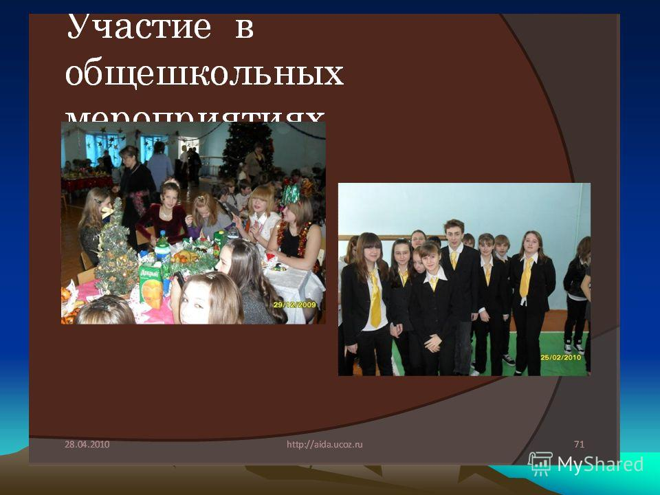 День Здоровья – лыжня памяти Воронина (февраль 2010г.)