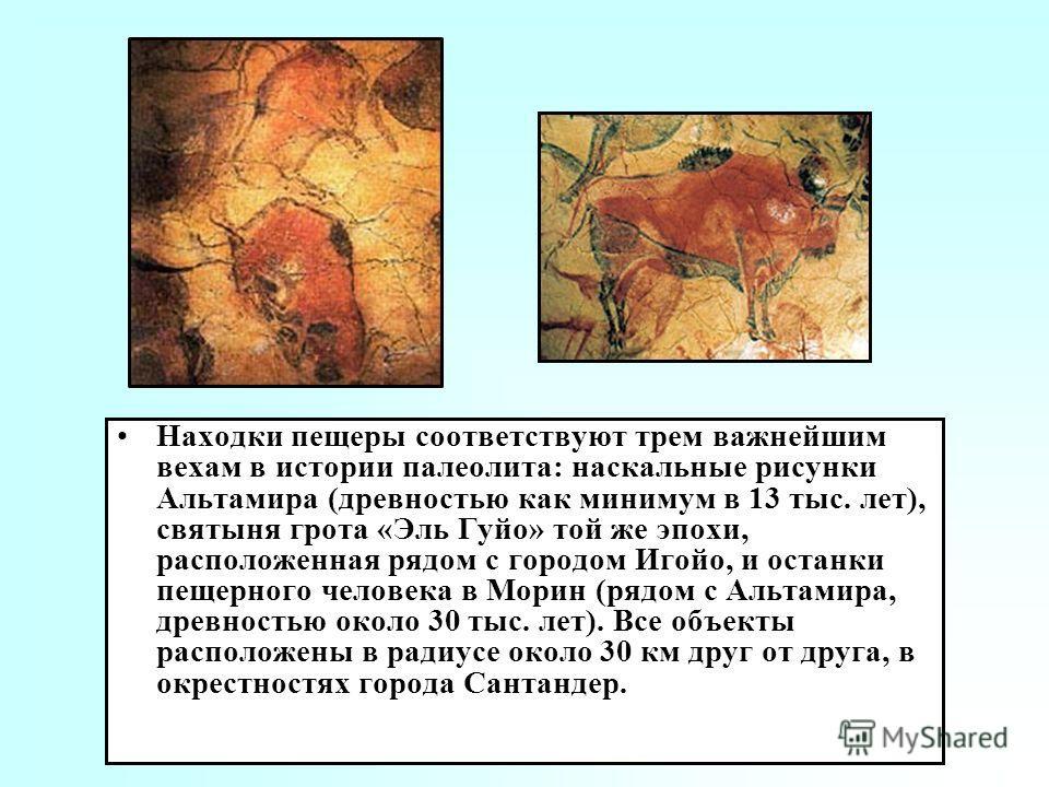 Находки пещеры соответствуют трем важнейшим вехам в истории палеолита: наскальные рисунки Альтамира (древностью как минимум в 13 тыс. лет), святыня грота «Эль Гуйо» той же эпохи, расположенная рядом с городом Игойо, и останки пещерного человека в Мор