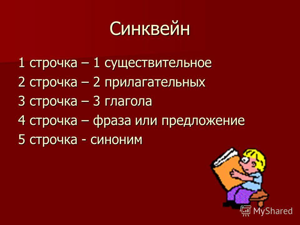 Спишите, раскройте скобки. (Фабрично)заводской,(бледно)зеле ный,(свето)чувствительный, (темно)красный, (юго)западный, (сладко)кислый, (длинно)волосый, (физико)математический, (русско)английский, (равно)сторонний. (Фабрично)заводской,(бледно)зеле ный,