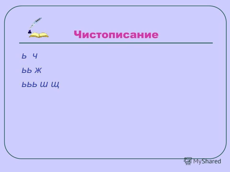 Гимнастика для пальцев Фонарики ПароходЛодочка