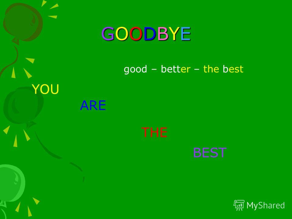 GOODBYEGOODBYEGOODBYEGOODBYE YOU ARE THE BEST good – better – the best