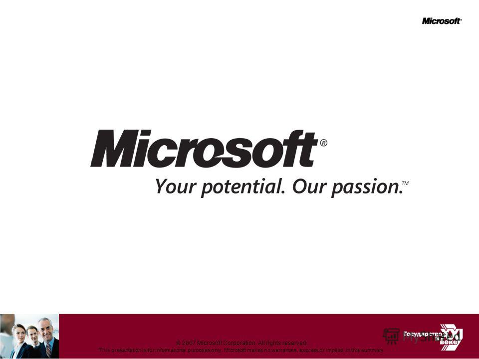 21 © 2007 Microsoft Corporation. All rights reserved. This presentation is for informational purposes only. Microsoft makes no warranties, express or implied, in this summary.