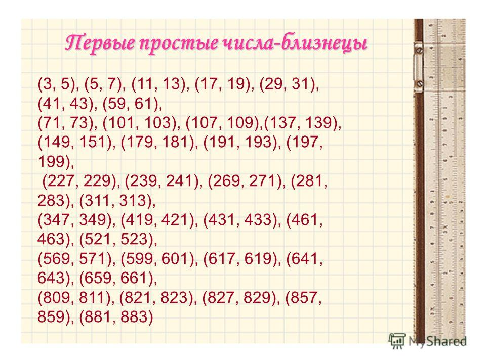(3, 5), (5, 7), (11, 13), (17, 19), (29, 31), (41, 43), (59, 61), (71, 73), (101, 103), (107, 109),(137, 139), (149, 151), (179, 181), (191, 193), (197, 199), (227, 229), (239, 241), (269, 271), (281, 283), (311, 313), (347, 349), (419, 421), (431, 4