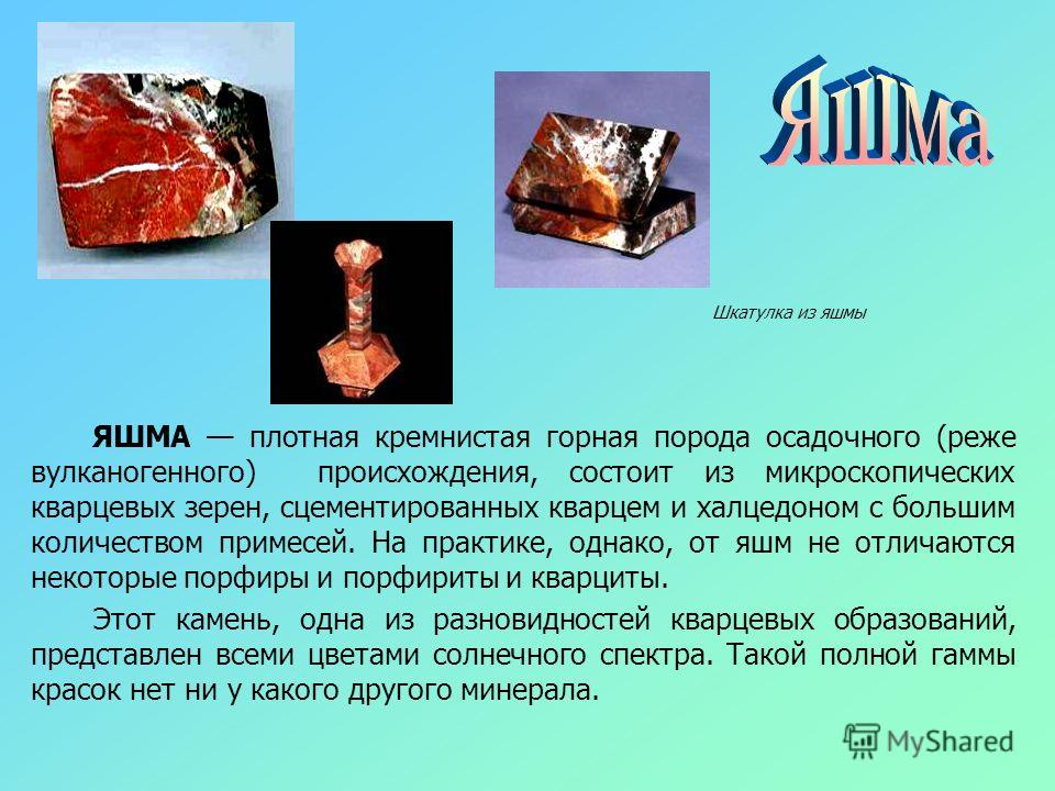 Малахитовая ваза - подарок Н. С. Хрущеву от казахского народа Шкатулка из уральского малахита Малахитовая ваза высотой 75 см. Овальная шкатулка из уральского малахита