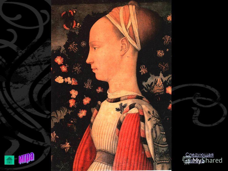 Этот портрет написал Антонио Пизанелло. Нежные ленточки на голове Джиневры очень хорошо сочетаются с платьем, небо голубого цвета.