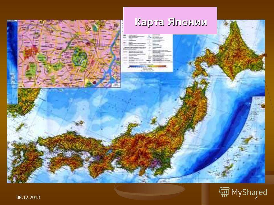 08.12.20132 Карта Японии