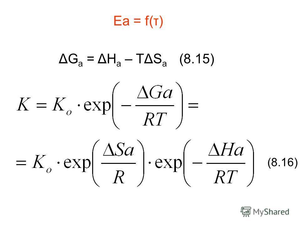 ΔG a = ΔH a – TΔS a (8.15) Ea = f(τ) (8.16)