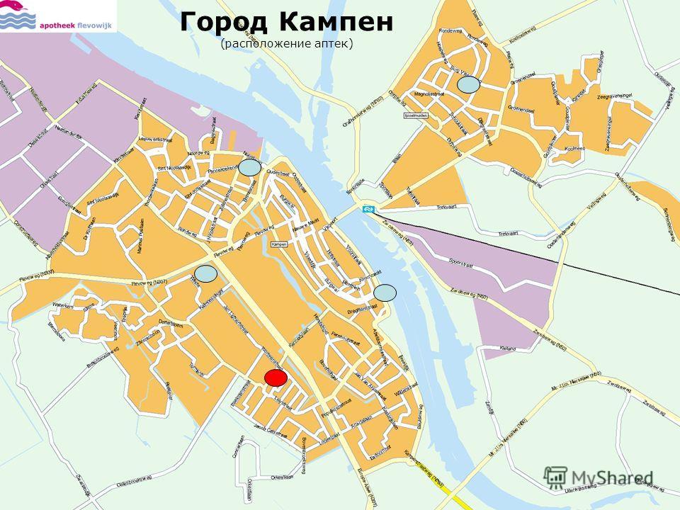Город Кампен (расположение аптек)