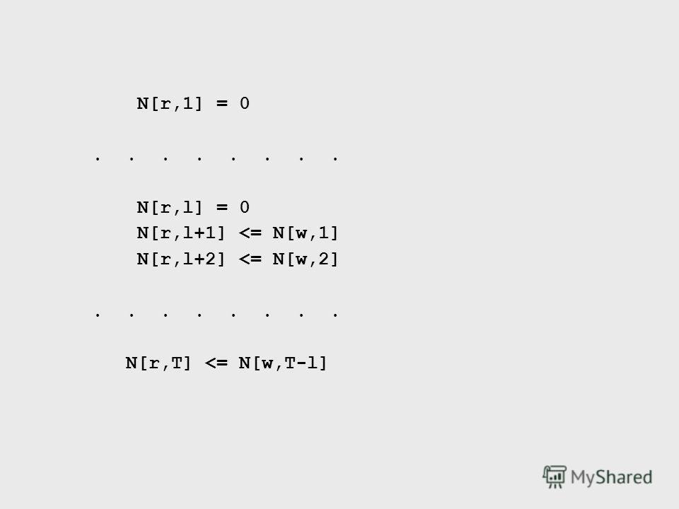 N[r,1] = 0........ N[r,l] = 0 N[r,l+1]