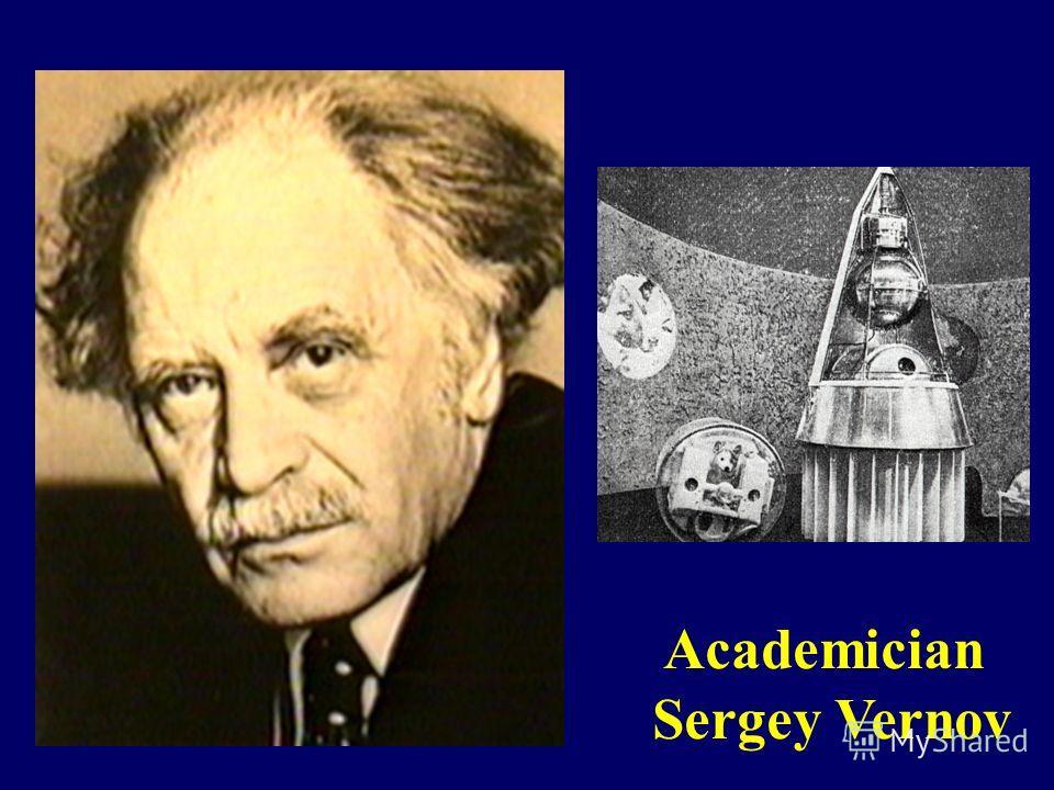 Academician Sergey Vernov