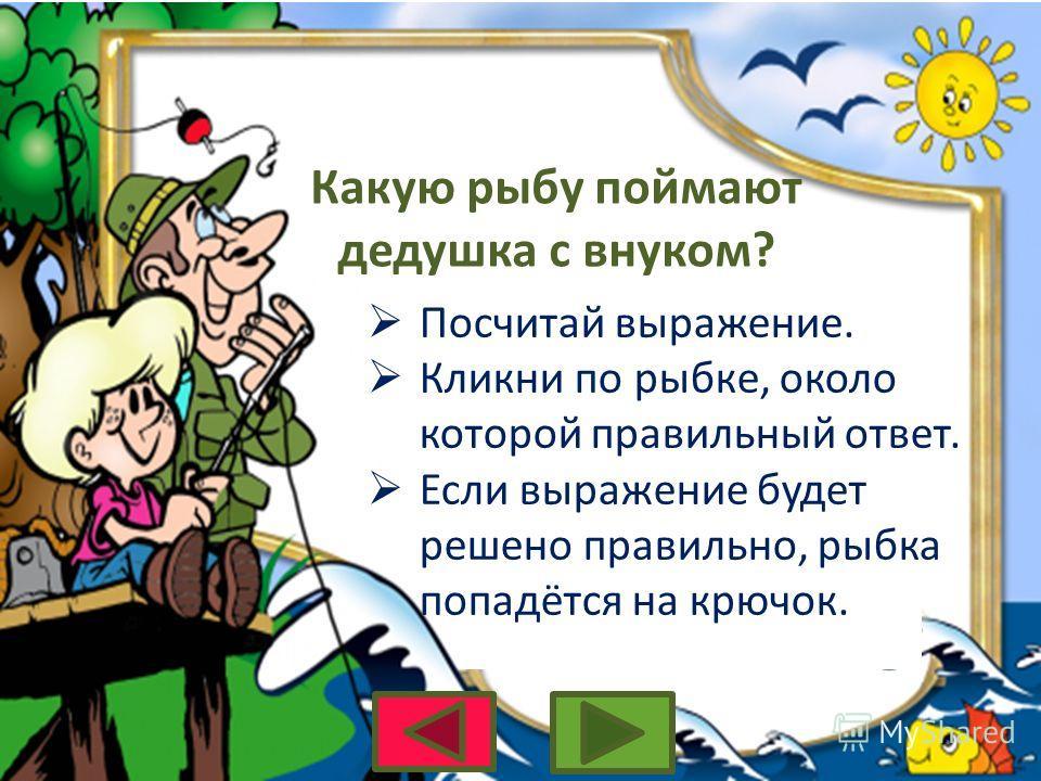 Автор тренажёра учитель начальных классов ГБОУ СОШ 960 Максимова Надежда Владимировна 2013 год