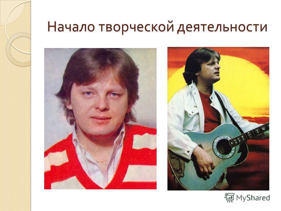 Подготовила : учитель русского языка и литературы Ярош Н. А.