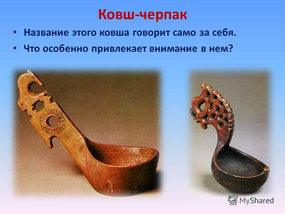 Декор предметов быта