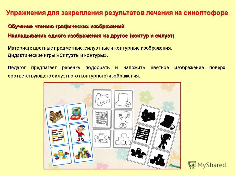 LibruКлассика Белый Андрей Петербург