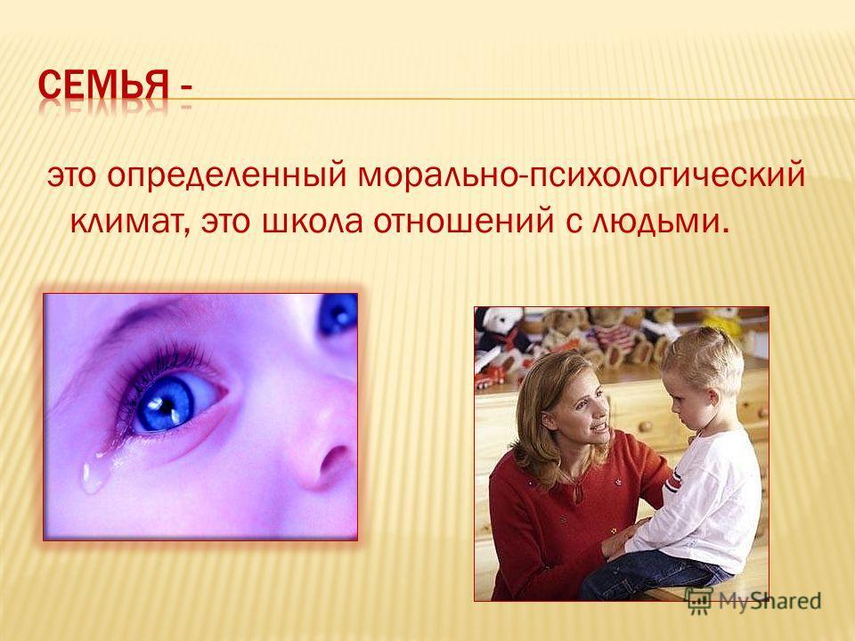ребенок получает азы знаний об окружающем мире, а в дальнейшем и саму культуру.
