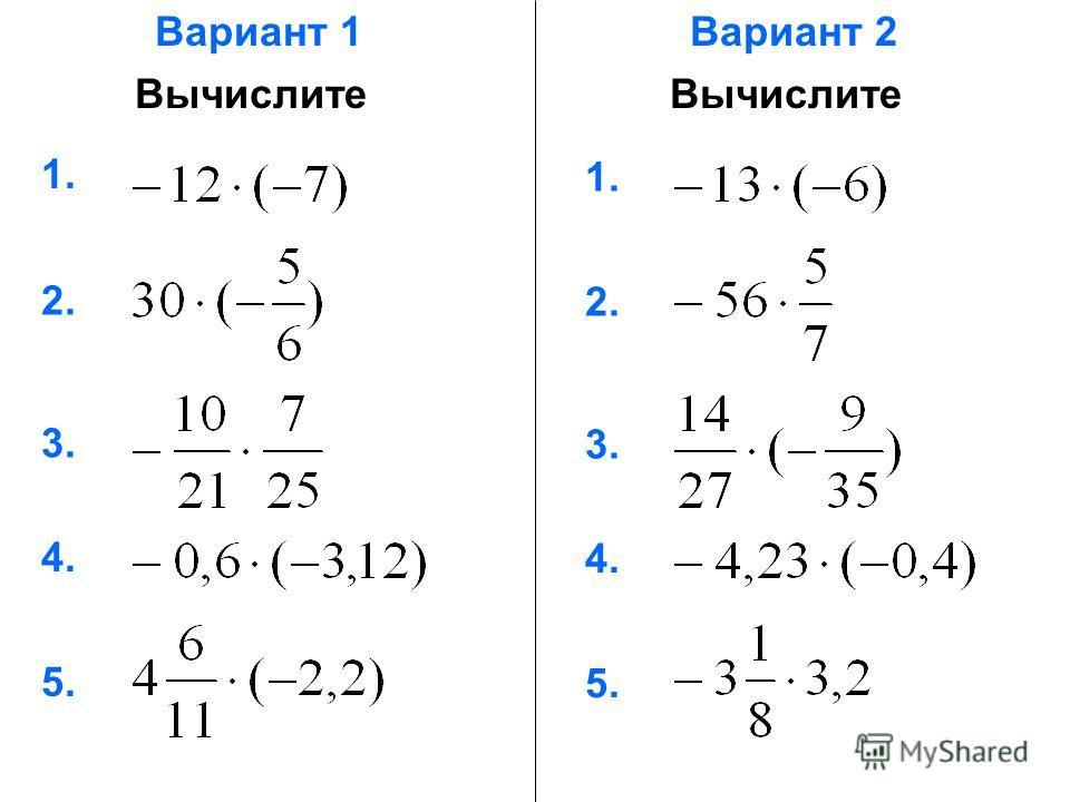 С.р. Вариант 1(2)