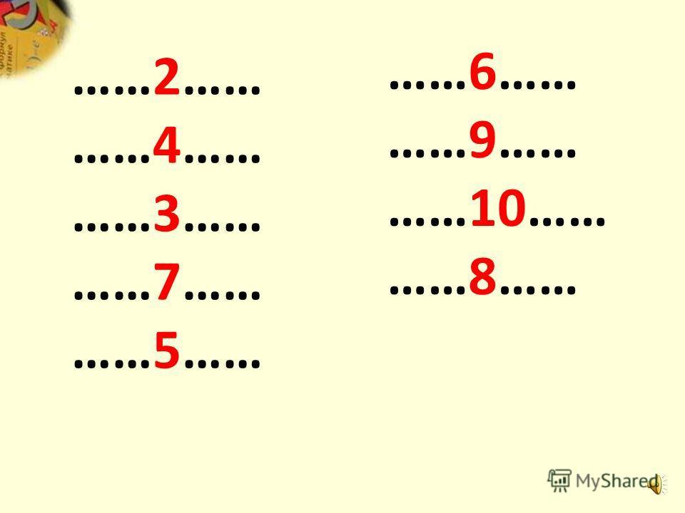 5+1= 7+1= 9+1= 8+1= 1+4= 1+2= 3+1= 2+1= 6+1= 1+9= 1+7= 4+1=