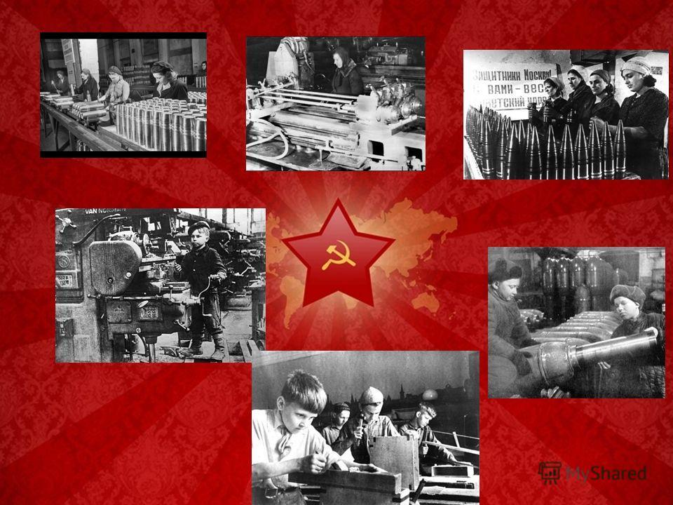 «Прощай, Родина!» «Я никого не выдала!» «Умираю, чтобы жила страна!» Надпись сделана членами подпольной комсомольской организации Партизанская искра села Крымка. 18 февраля 1943 г.