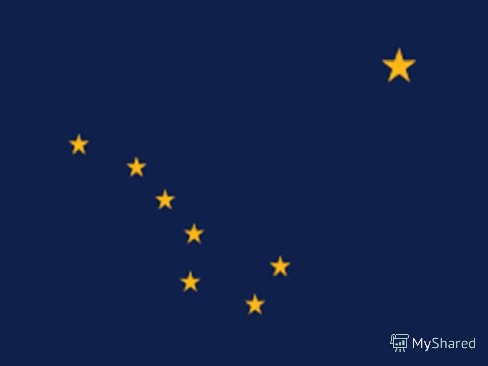 Созвездие Большой Медведицы изображено на флаге Беломорской Карелии (утвержден 21 июня 1918 года) белыми звёздами на синем фоне Созвездие Большой Медведицы изображено на флаге Аляски.