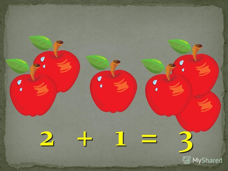 1 + + 2 2 2 2 = 3 3
