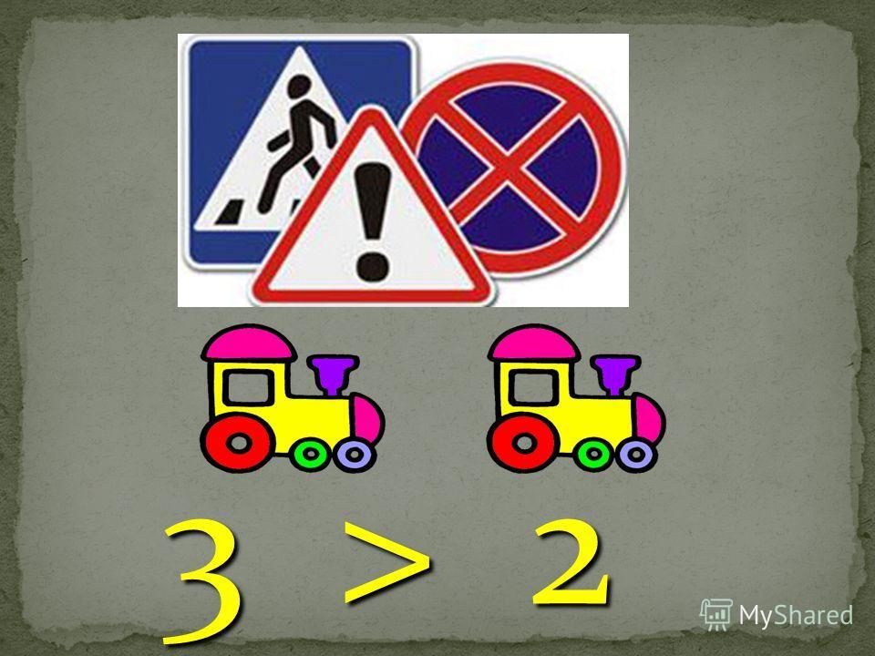 3 - - 2 = = = = 1 1 1 1