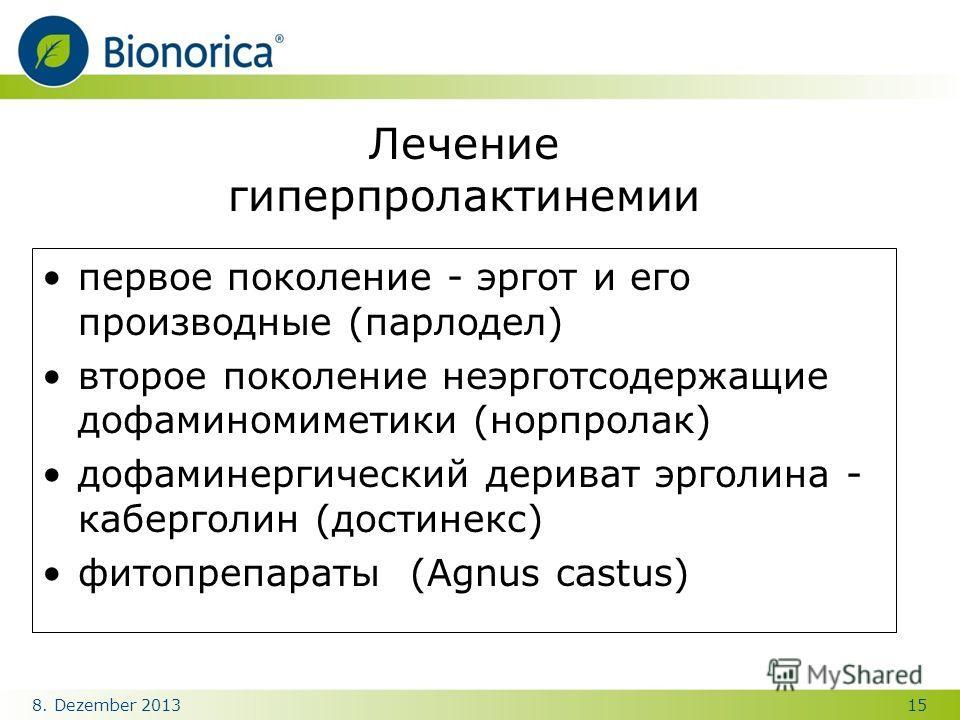 158. Dezember 2013 Лечение гиперпролактинемии первое поколение - эргот и его производные (парлодел) второе поколение неэрготсодержащие дофаминомиметики (норпролак) дофаминергический дериват эрголина - каберголин (достинекс) фитопрепараты (Agnus castu