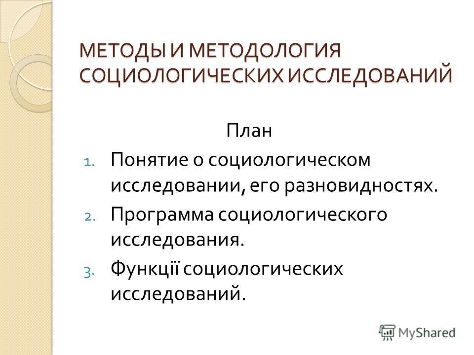 Что делать, если коллекторы рассылают ВКонтакте