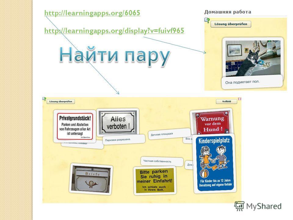 http://learningapps.org/6065 http://learningapps.org/display?v=fuivf965