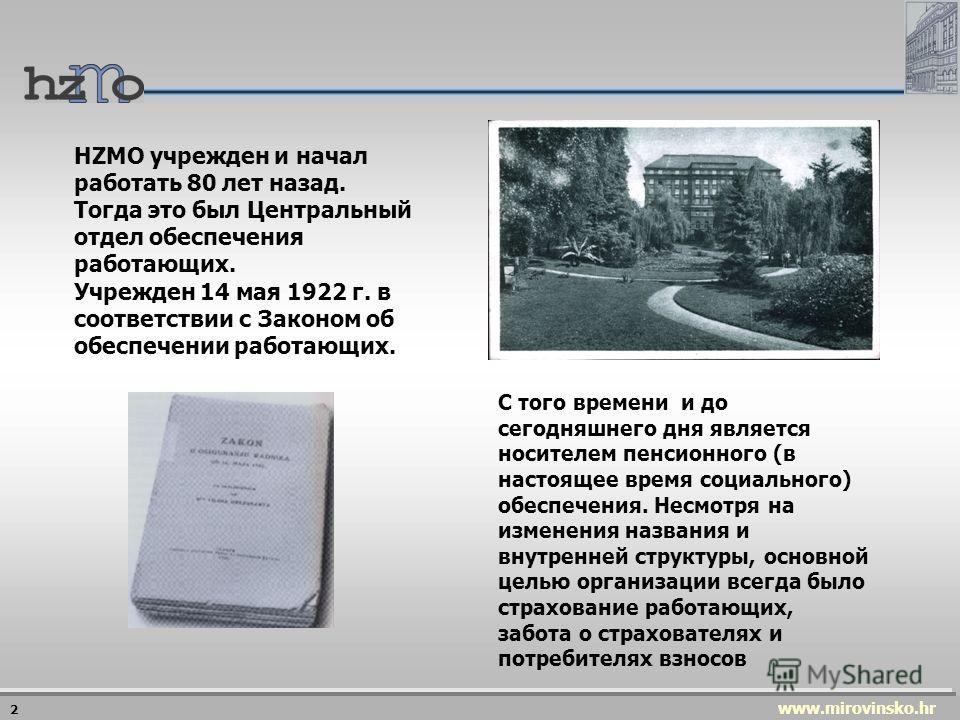 www.mirovinsko.hr на базе солидарности возрастов