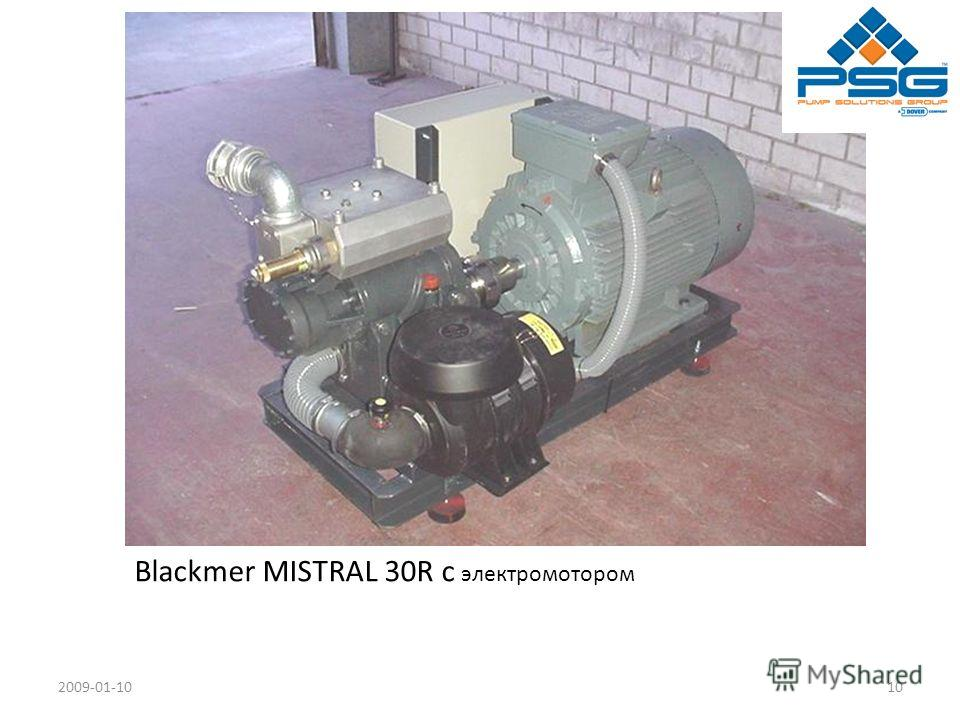 2009-01-1010 Blackmer MISTRAL 30R с электромотором