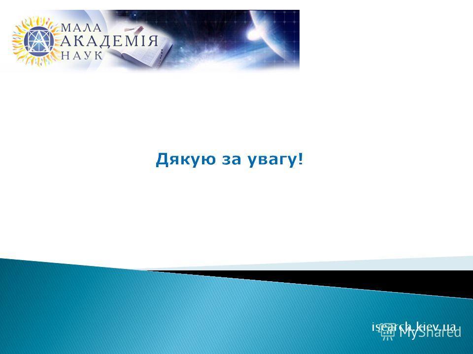 isearch.kiev.ua
